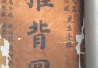 奇人袁天罡墓地之謎