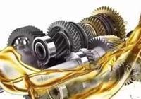 變速箱油的更換週期是多久?維修師:別超這數,過早過晚都會傷車