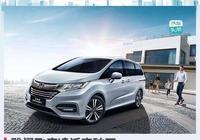 雅閣飛度凌派齊破萬,廣汽本田5月銷量大增134.2%