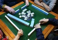 打麻將技巧 第二講 碰牌妙訣