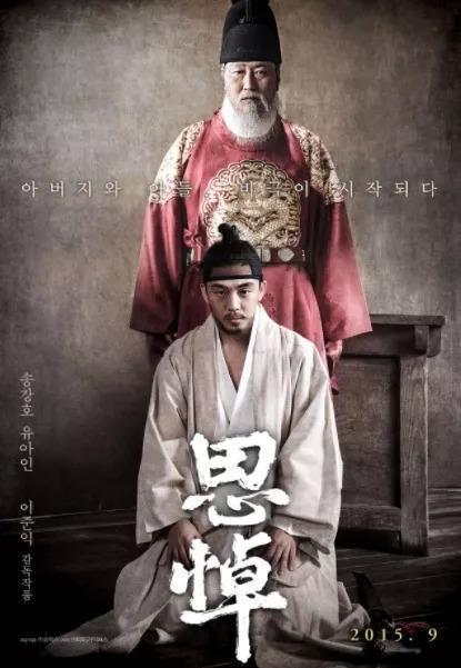 韓國電影被過譽了嗎?