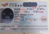 日本簽證到期那天去日本,日本給入境嗎?