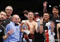 日本拳手奪得4個級別世界冠軍,當年曾多次叫板鄒市明未果