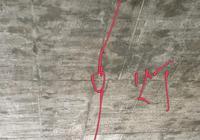 天花板怎麼開槽埋電線?