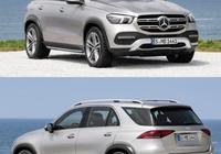 全新奔馳GLE德國上市,這麼好的車,國內銷售拭目以待