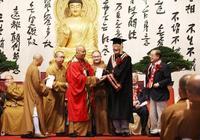 星雲大師、劉長樂獲頒榮譽博士學位