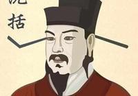 中國古代最牛科學家:文武雙全,精通科學研究,留下一部奇書