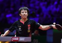 乒乓球——錦標賽:林高遠晉級男單十六強