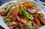推薦進川菜館必點的8道經典川菜,好吃得不得了
