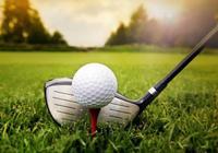 如何選擇適合自己的高爾夫球杆?一文搞定!