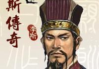 中國古代十大刑法!