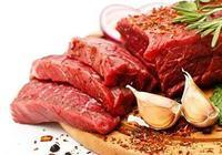 營養專家說紅肉不健康,果真如此嗎?