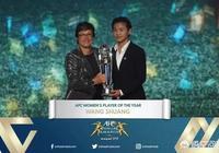 據《足球報》報道,在亞足聯頒獎前夜,王霜苦練英語獲獎感言。你怎麼看?