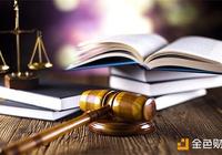 美國特拉華州針對有限合夥及有限責任公司提出區塊鏈法案