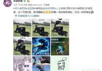 LOL玩家無聊拍照求P成亞索,竟引來官方親自為其配圖,你覺得怎麼樣?