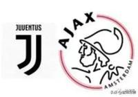 歐冠杯競彩足球分析:阿賈克斯頑強抵抗