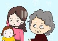為啥越來越多的婆婆不願帶孩子,過來人的回答,或許能得到答案!