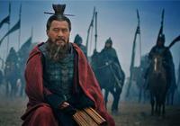 三國時期,曹操出征前對家人說:我如有意外,你們可投奔此人!
