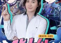 王者榮耀:人氣主播張大仙宣佈復出,8月3號將在虎牙首秀,如何評價?
