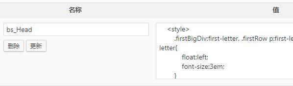WordPress 添加自定義樣式
