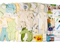 懷孕第八個月了,應該怎麼開始準備生娃的東西?