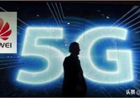 繼英國6城推出5G服務後,歐洲又傳來好消息,一國15城將同時開啟
