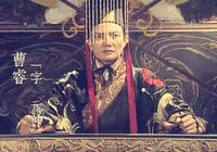 曹操的孫子曹叡是怎麼當上皇帝的?絕非你想的那麼簡單!