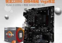 小白想用2千元組裝電腦,有什麼推薦?