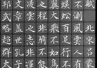 北宋狀元宰相呂蒙正1000多年的作品