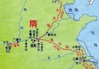 世界歷史文化遺產隋唐大運河,洛陽有哪些遺址?