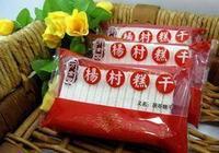 「記憶」武清那些歷史悠久的傳統美食,你知道幾樣?