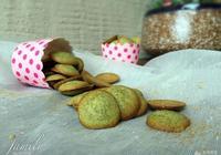 抹茶小餅#春天中的一抹綠#