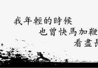 劍俠情緣2白金版——西山居巔峰力作