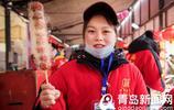 青島人的節日:全家出動吃糖球品小吃