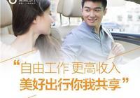 自己的車被別人註冊了滴滴,但是自己不跑,要是自己車出險了保險有影響嗎?