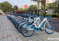 摩拜已經沒了,共享單車剩下ofo小黃車和哈羅兩大巨頭競爭,2019誰最終會勝出?