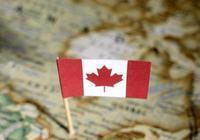 專業推薦:加拿大聖文森山營養學