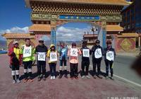 川藏騎行第八天:來自世界高城——理塘的告白