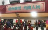 元宵節的溫州蟬街特別有看頭,人流量比平時多了好幾倍!
