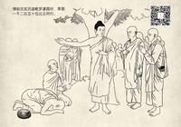 原創|提婆達多的利養之罪(上)