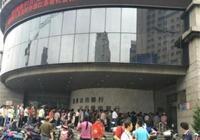 31家銀行工資單曝光!寧波銀行、杭州銀行、平安銀行佔據前三強