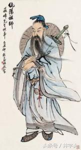 武術|呂洞賓傳授,純陽大功詳解