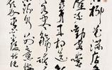 歐陽中石的書法與沈鵬相比,誰的格調更為高古?書友:沈鵬創新風