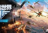 有哪些優質的軍迷遊戲推薦?