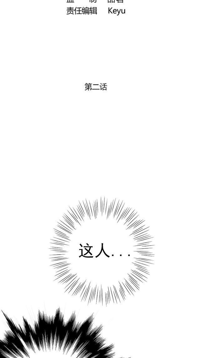 漫畫:用善意去理解別人,得到的才是尊重!