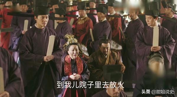 《知否》中王老太太狀告顧廷燁為何敲登聞鼓?宋朝丟豬都可以敲!