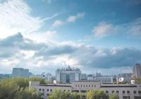 權威發佈!北京交通大學2019年招生章程
