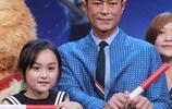 """""""小羋月""""劉楚恬攜手古天樂亮相發佈會,獲天真爛漫小萌主獎狀"""