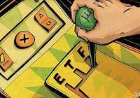 比特幣ETF是什麼   金色百科
