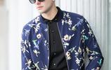 個性有範的夾克外套,一百多的價位也能穿出不一樣的時尚感